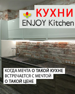 Кухни ENJOY Kitchen